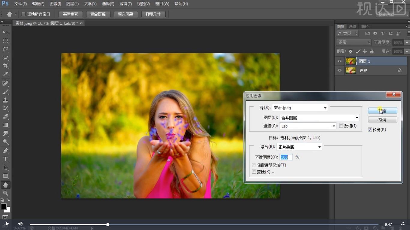 3.图像-应用图像,模式改为颜色;盖印图层;.jpg