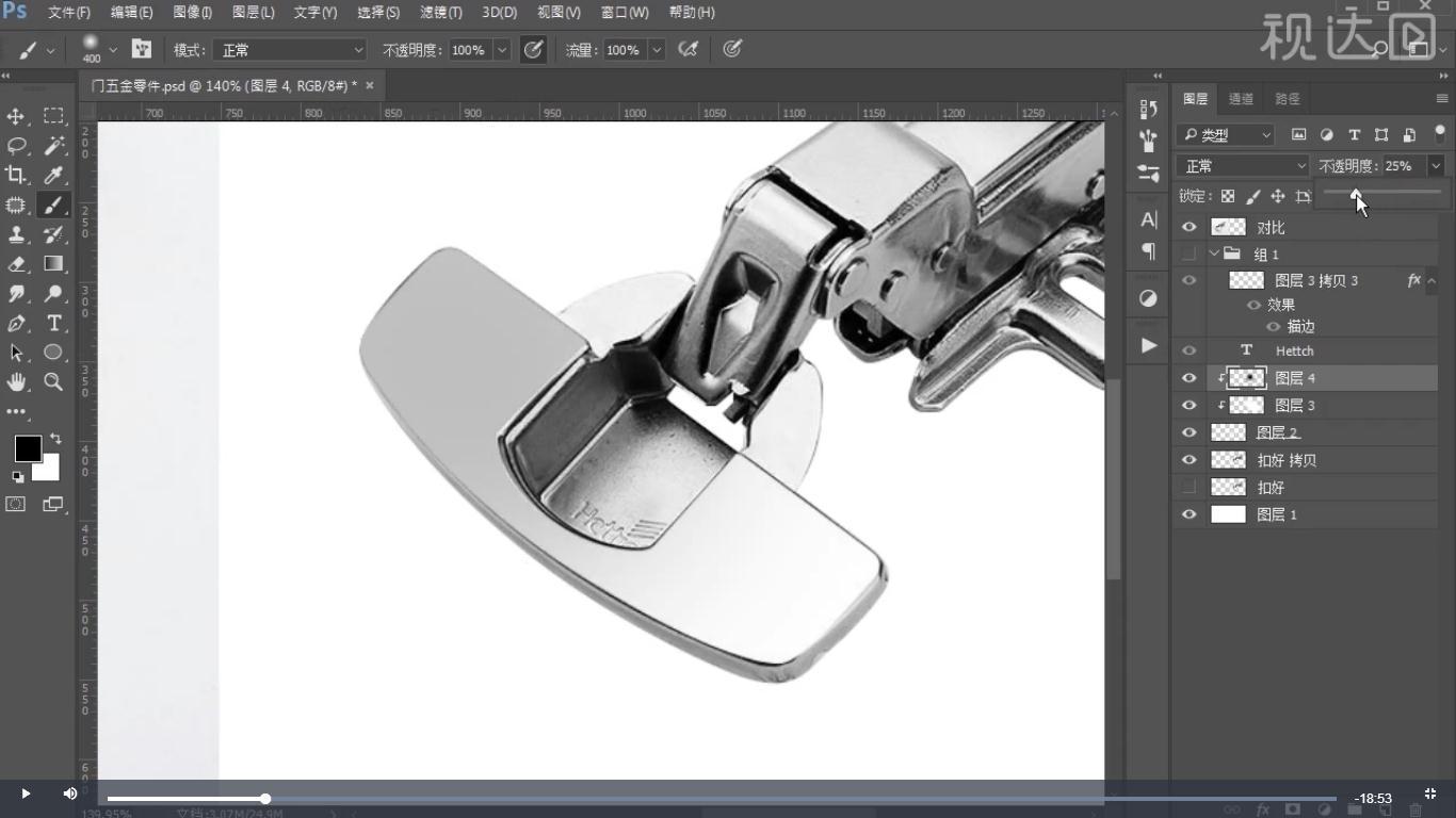 2复制图示部分,新建剪切图层图层白色,再新建用画笔涂抹黑色,降低不透明度,效果如图示.jpg
