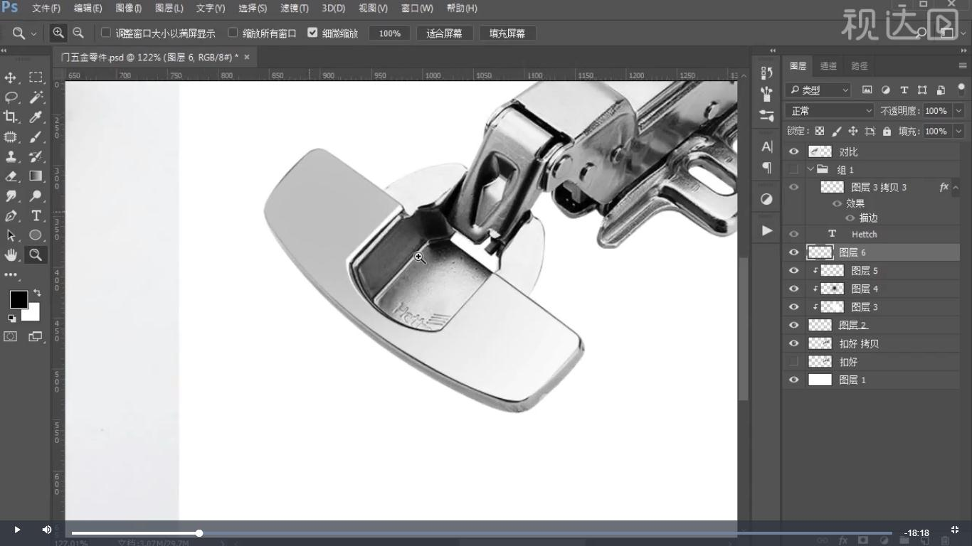 3用钢笔工具绘制选区填充白色再擦拭边缘,效果如图示.jpg