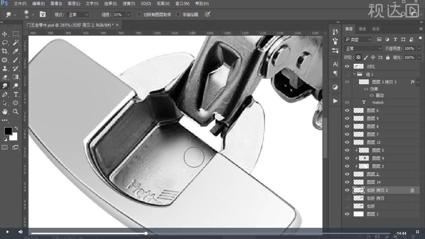 9复制一层锁定透明图层,用涂抹工具修整噪点,效果如图示.jpg