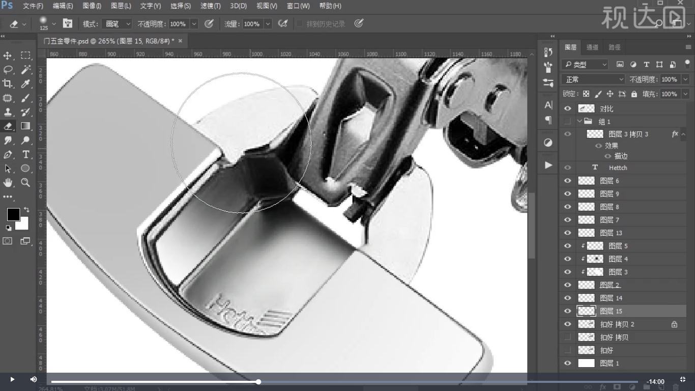 10新建图层用钢笔工具绘制选区填充白色,再用橡皮擦擦拭,效果如图示.jpg