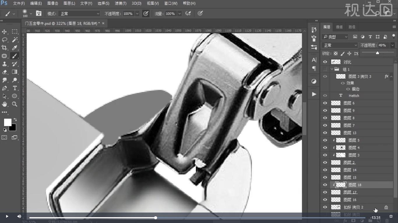 11再绘制选区填充黑色,新建剪切图层填充白色,降低不透明度,再新建,用画笔涂抹,再新建剪切图层用黑色,绘制投影,效果如图示.jpg