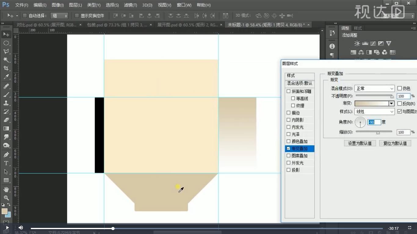 1.新建2000x1000画布,新建参考线,用矩形工具绘制基础包装形状,Ctrl+T变形调整形状;.jpg
