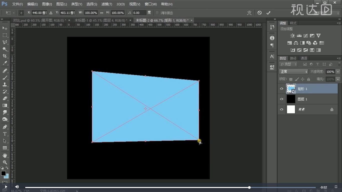 14.新建800x800画布,新建图层,填充背景色,新建矩形,转换为智能对象,调整形状;.jpg