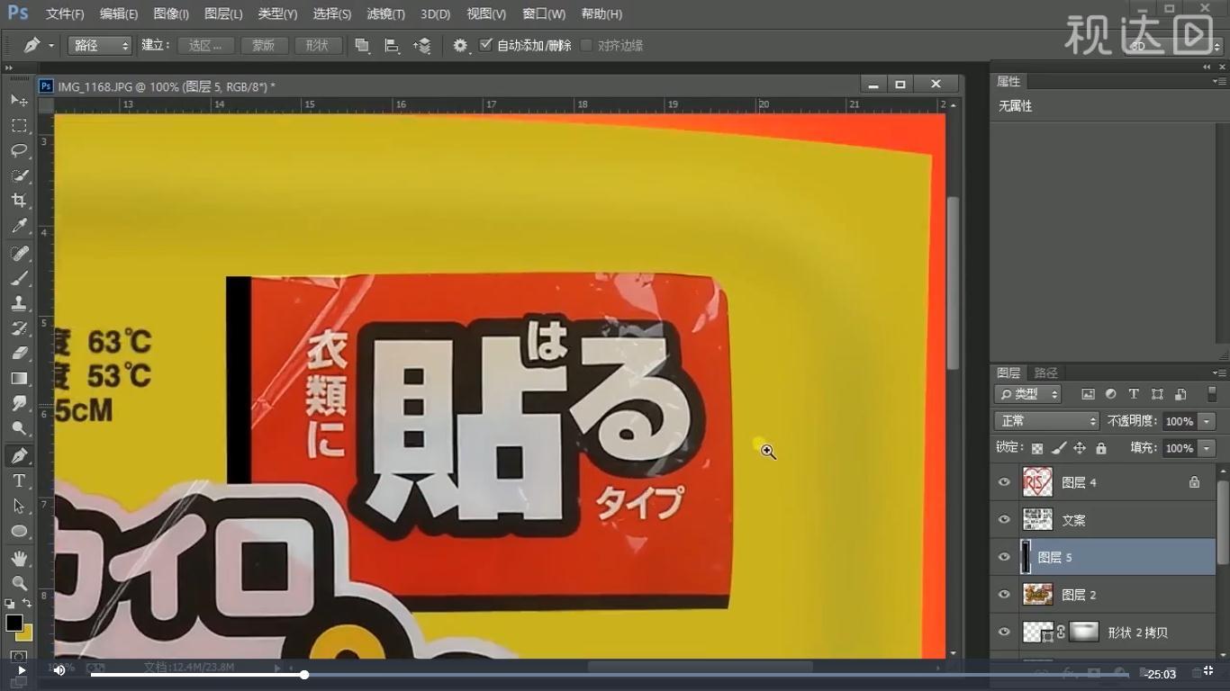6用钢笔工具绘制形状并填充颜色,效果如图示.jpg