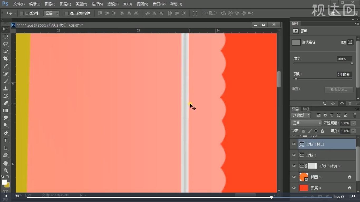 10用钢笔工具绘制描边形状并复制调整大小和颜色执行羽化,再复制原图层,修改为白色,执行羽化,并右移,合并为组并复制调整位置,再合并图层,删除多余部分,创建图层蒙版用渐变工具调整,复制一份,水平翻转左移,效果如图示.jpg