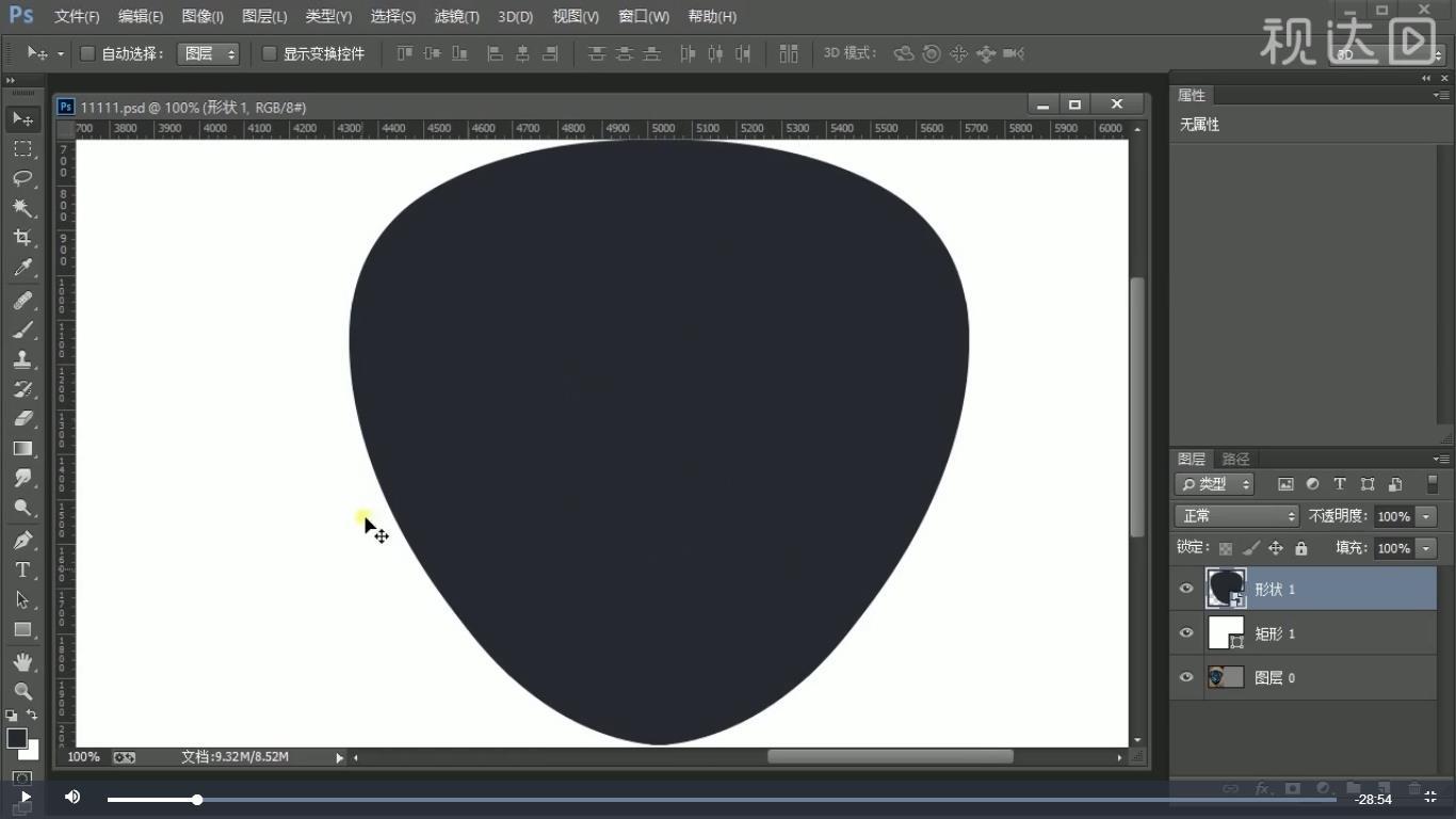 1.打开原图,放到一边做对比;用钢笔工具根据原图绘制基础形状;.jpg