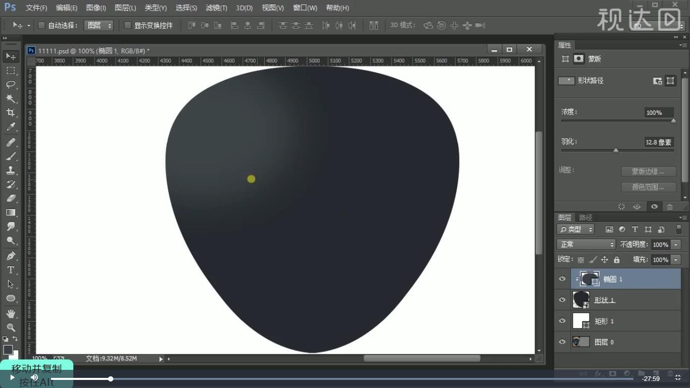 2.新建剪贴蒙版图层,新建椭圆,调整羽化做亮部与暗部;.jpg