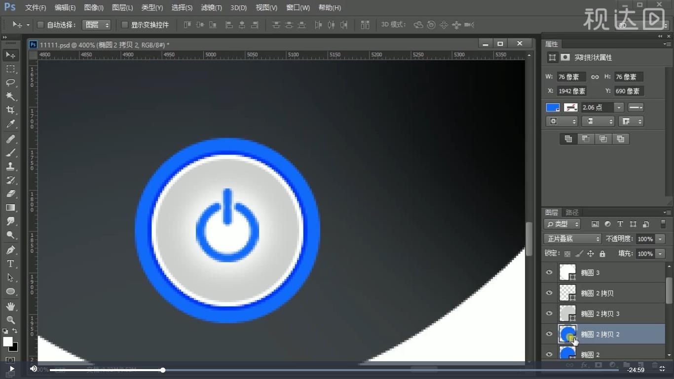 4.把底层椭圆向下复制,修改颜色,Ctrl+T放大;再复制一层,Ctrl+T放大一点,颜色改为正片叠底;再复制修改为白色,扩大,模式改为叠加,调整羽化值;.jpg
