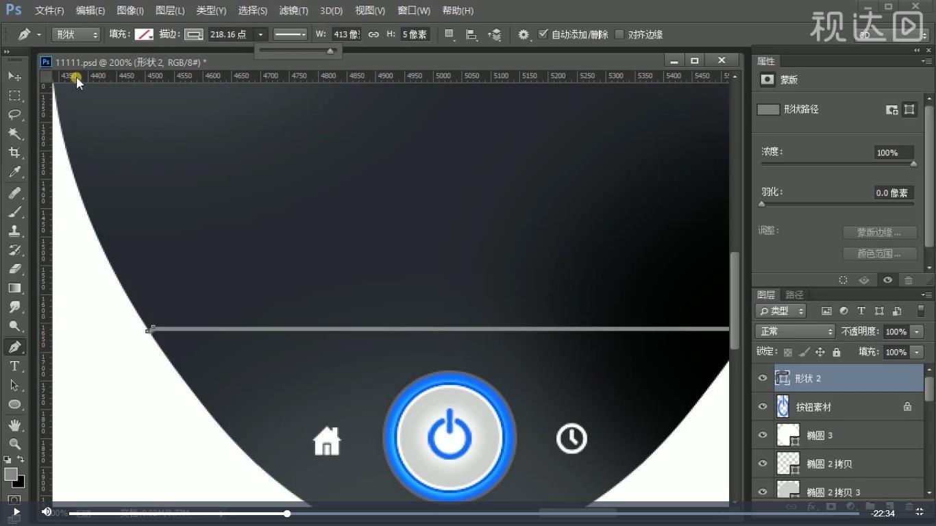 7.新建图层,用钢笔工具添加描边;分别向下复制修改为黑色和白色,调整位置,修改白色描边的图层样式为柔光;.jpg