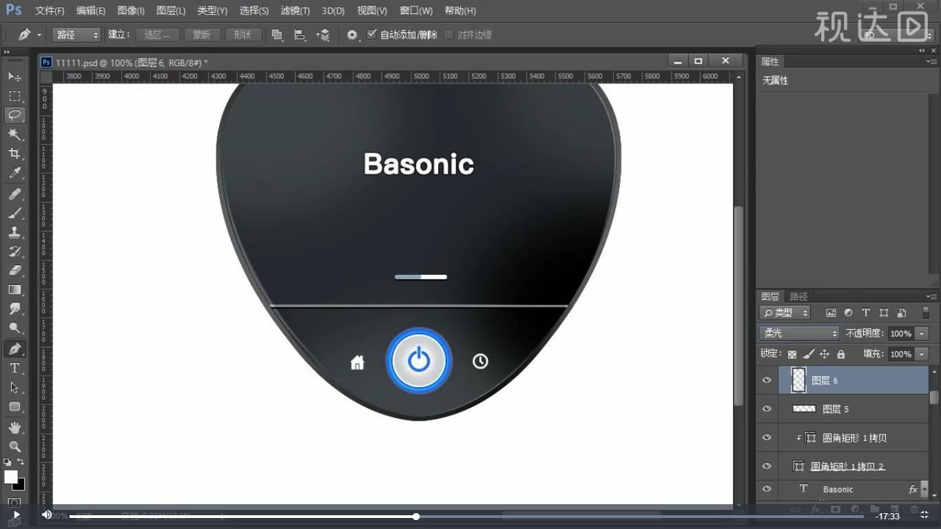 13.继续用钢笔工具绘制模拟压力描边,调整模式和不透明度;.jpg