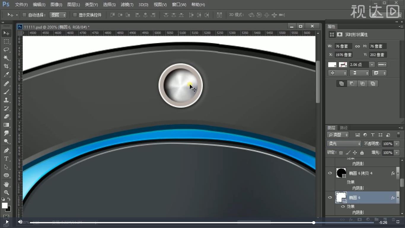 27.把黑色图层椭圆向下复制一层,颜色改为白色,适当放大一点,模式改为柔光;.jpg