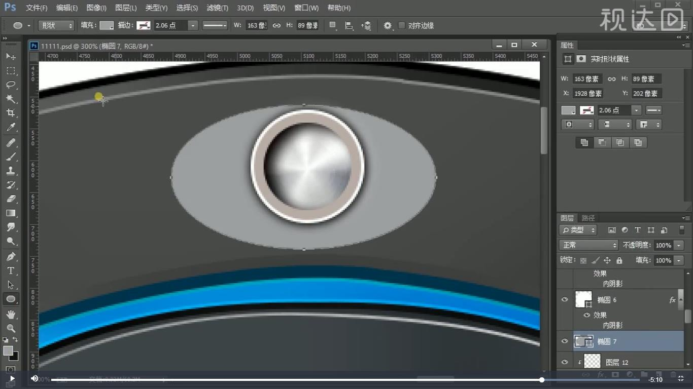 28.新建椭圆,调整大小;新建剪贴蒙版图层,用深一点的画笔添加暗部,调整不透明度;.jpg