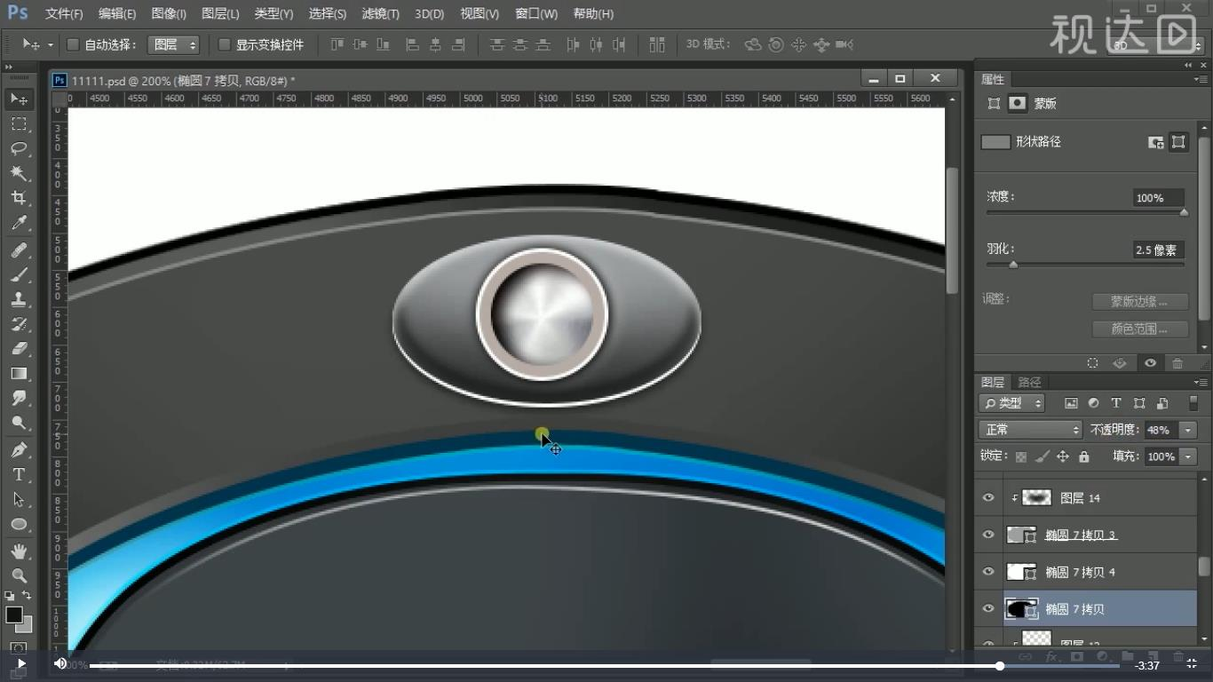 30.把底部形状向下复制,分别修改白色与黑色,调整位置;黑色图层修改羽化值、不透明度;把第三个结构面图层编组;.jpg