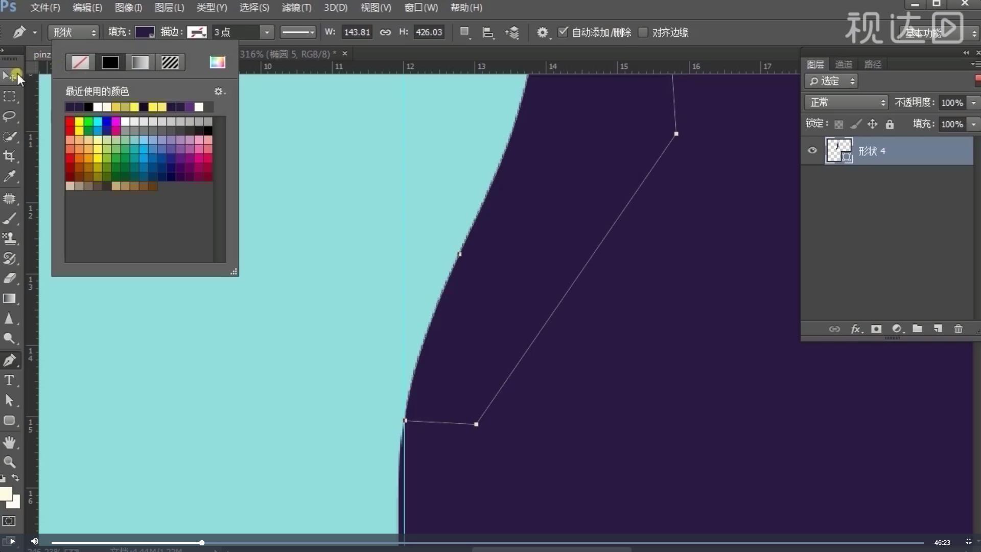 4.新建形状,栅格化图层,载入选区,调整选区位置、羽化值,Delete删除;Ctrl+T调整一下形状,复制一层,向右位移一下;.jpg