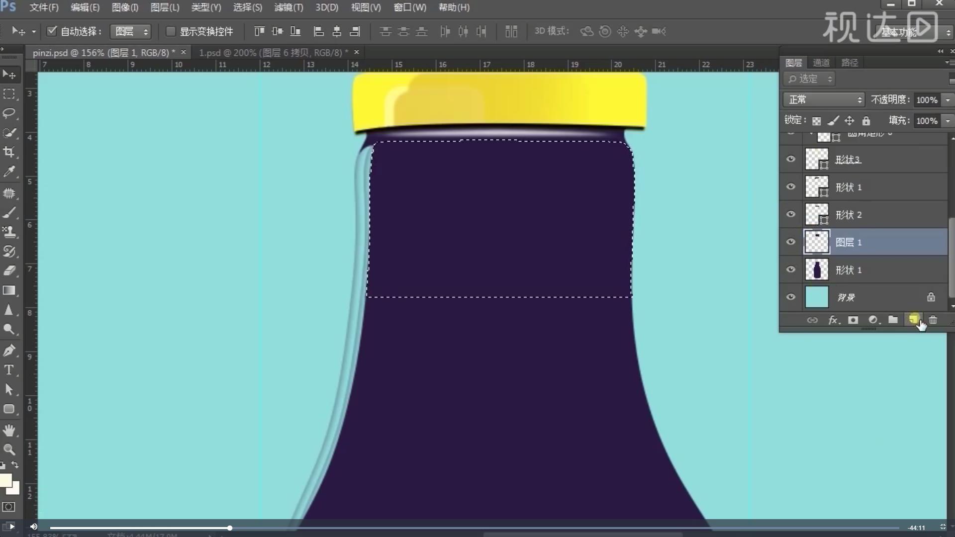 5.选择瓶子图层,矩形选区选区不服复制出来,调整颜色、大小;.jpg