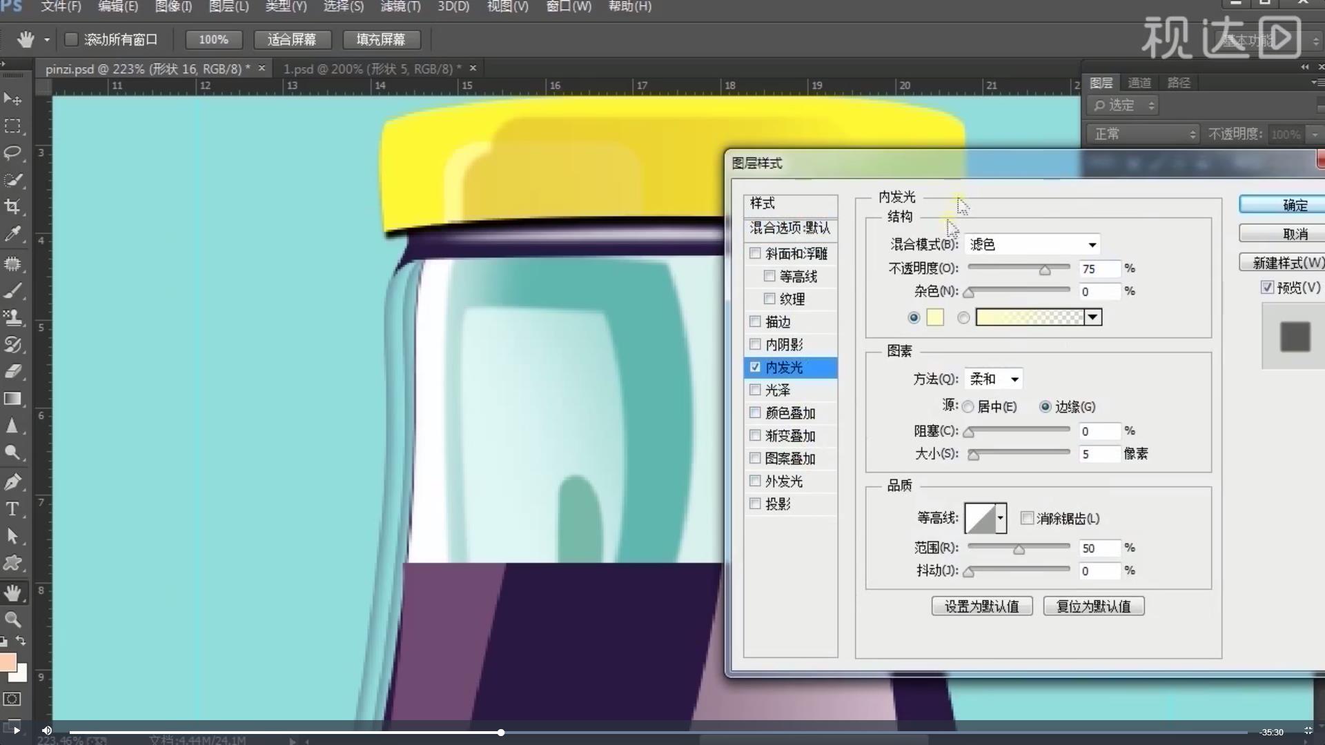 8.新建文本框,调整图层样式,复制一层,放大做阴影,输入文案,调整位置、大小;.jpg