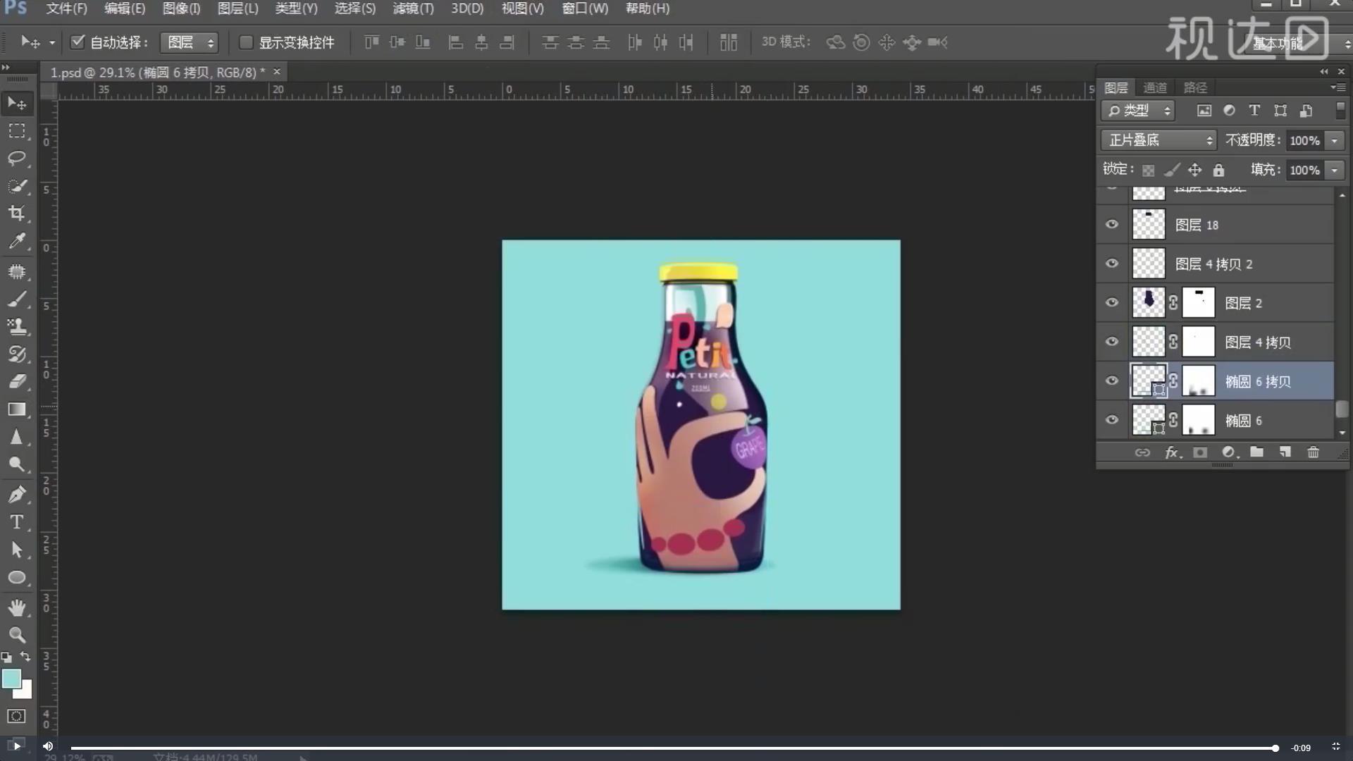 14.新建椭圆,调整羽化值,做瓶子投影,完成。.jpg