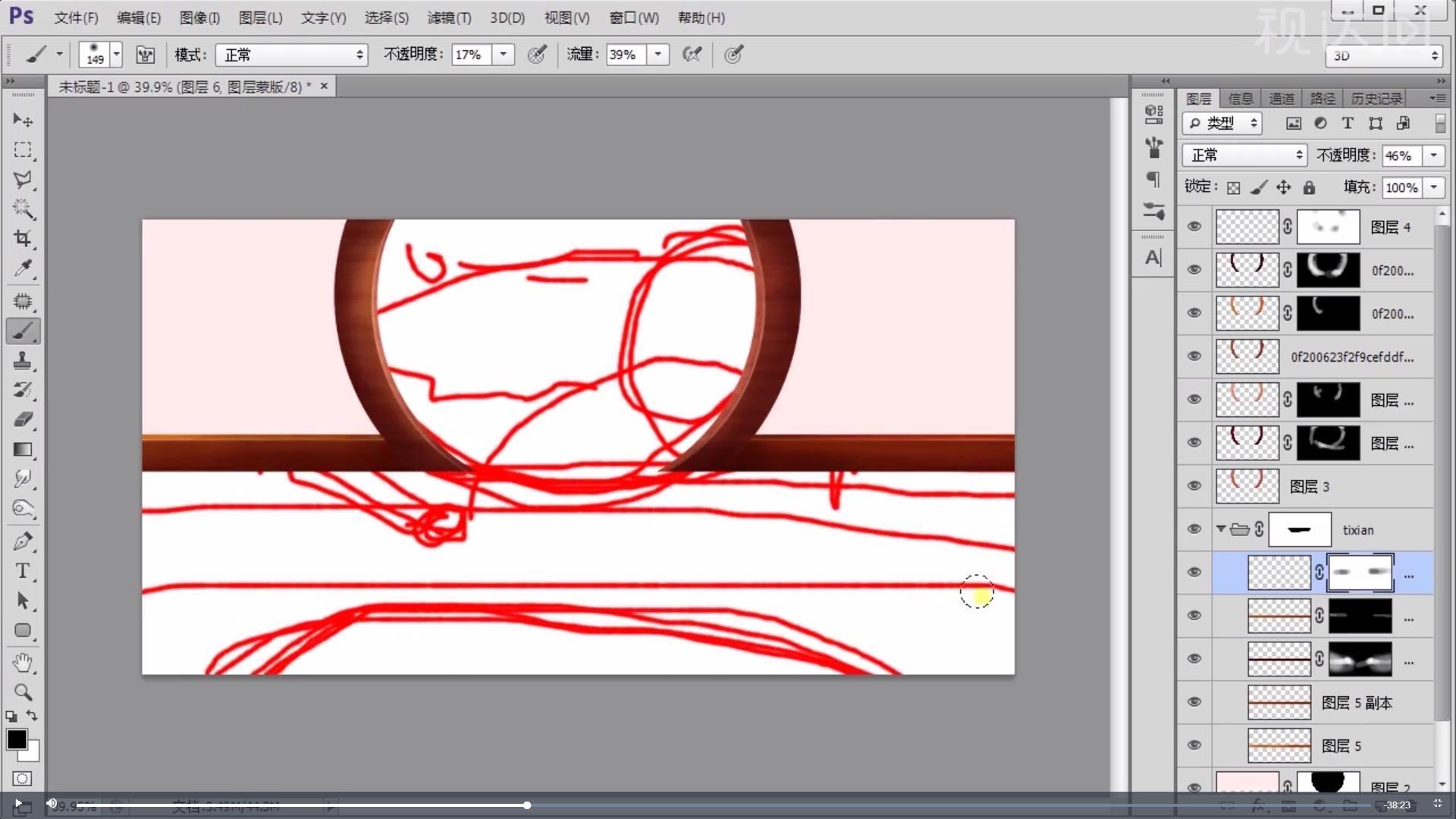 7.用同样的方法绘制出其他的木框;.jpg