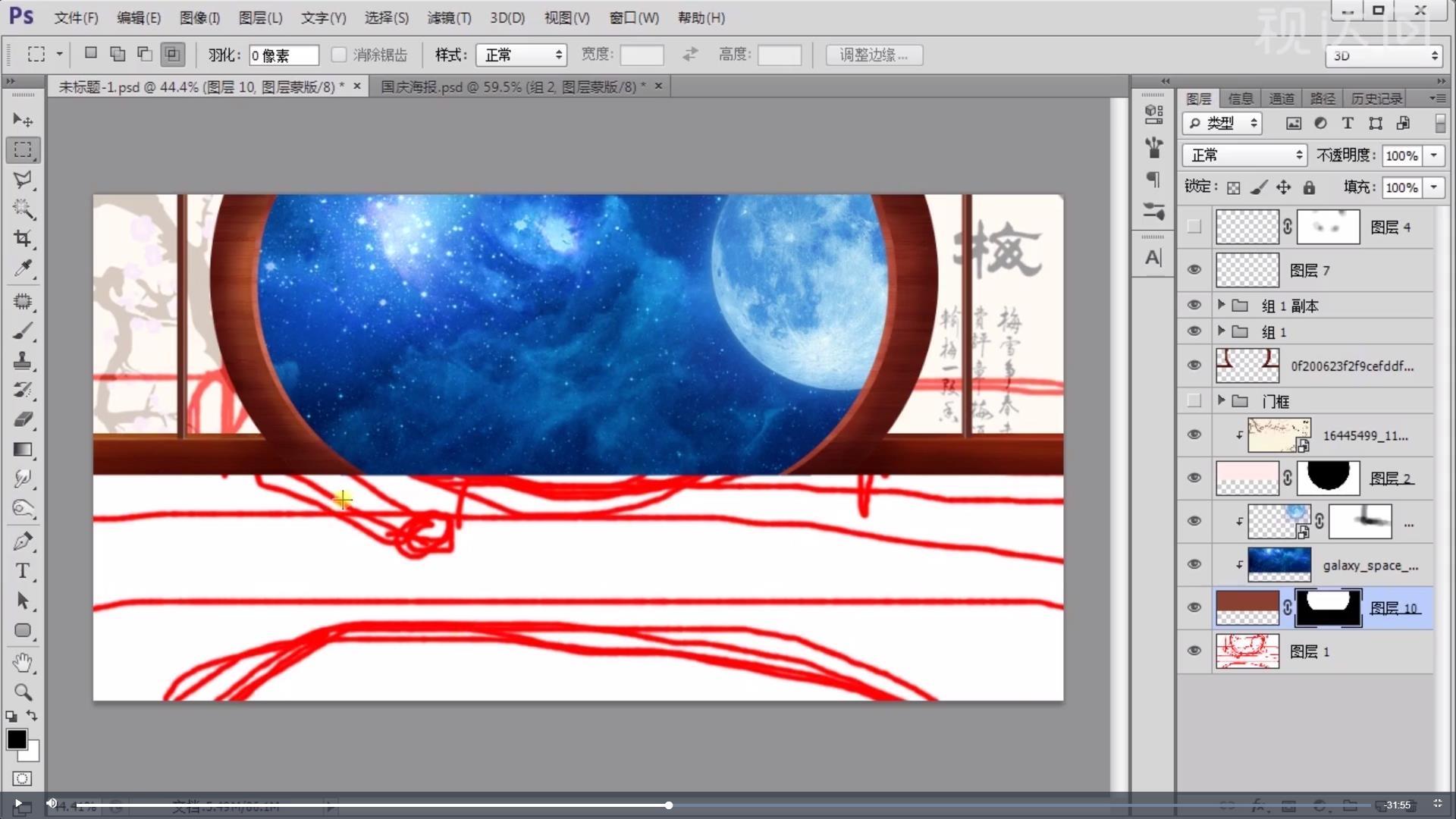 9.载入月球素材,给星空部分形状添加蒙版,删除多余部分;.jpg