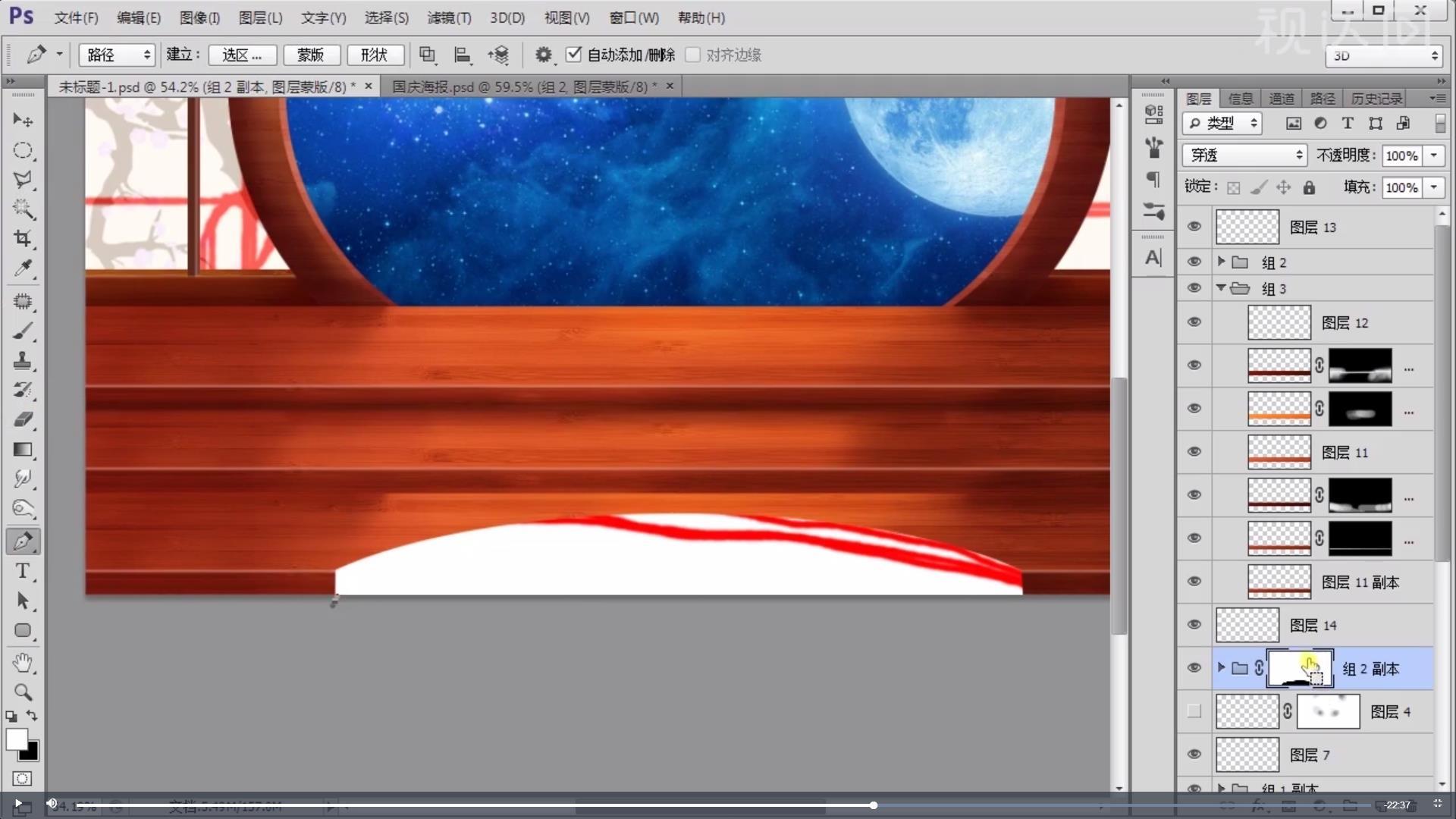 11.给最下层添加蒙版,用椭圆选区删除多余部分;载入图层选区,反向,向下移动,再次反向,填充颜色,把多余的部分删除;.jpg
