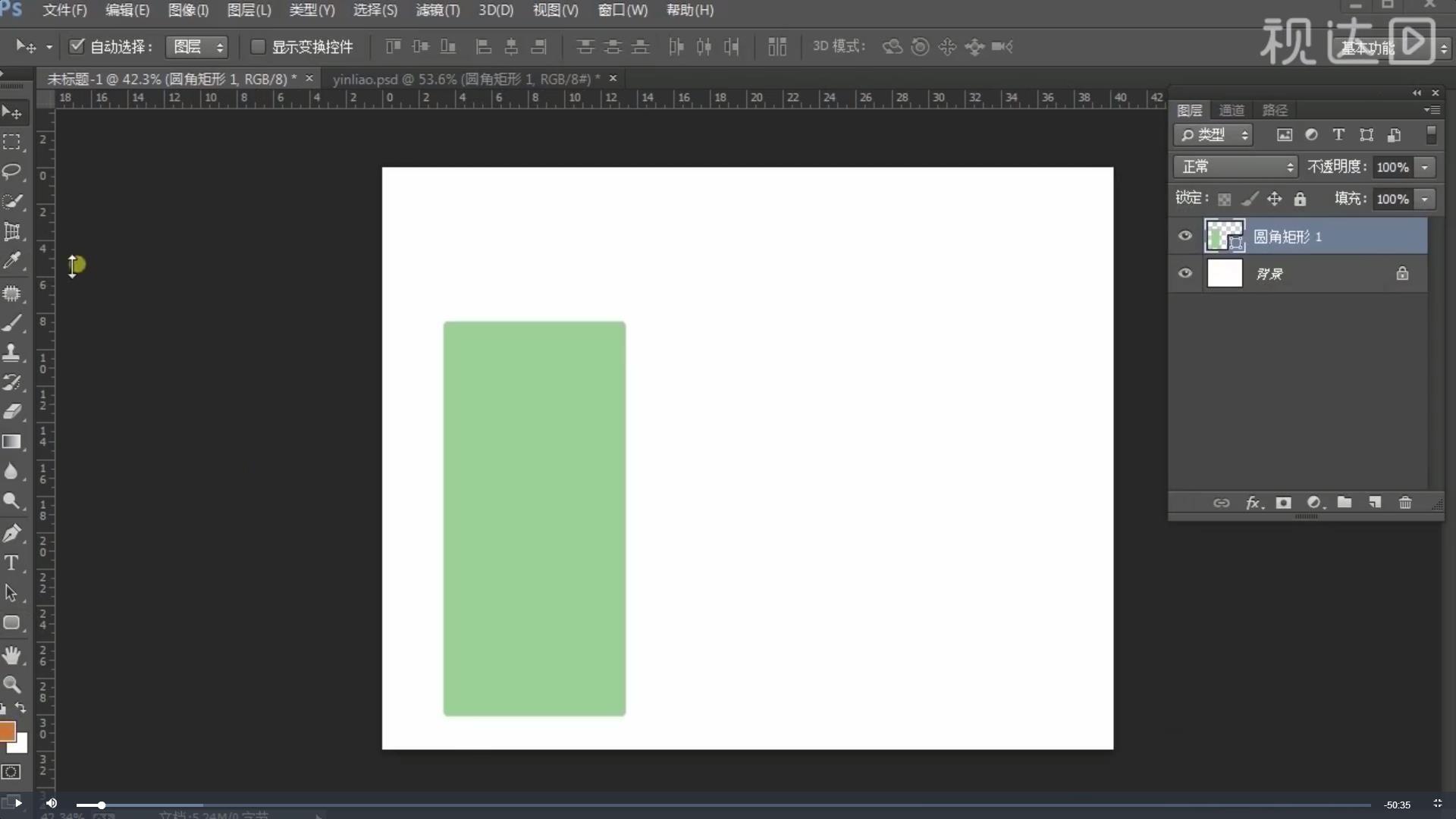 1.新建画布,用形状工具做基础形状,合并两个图层;.jpg