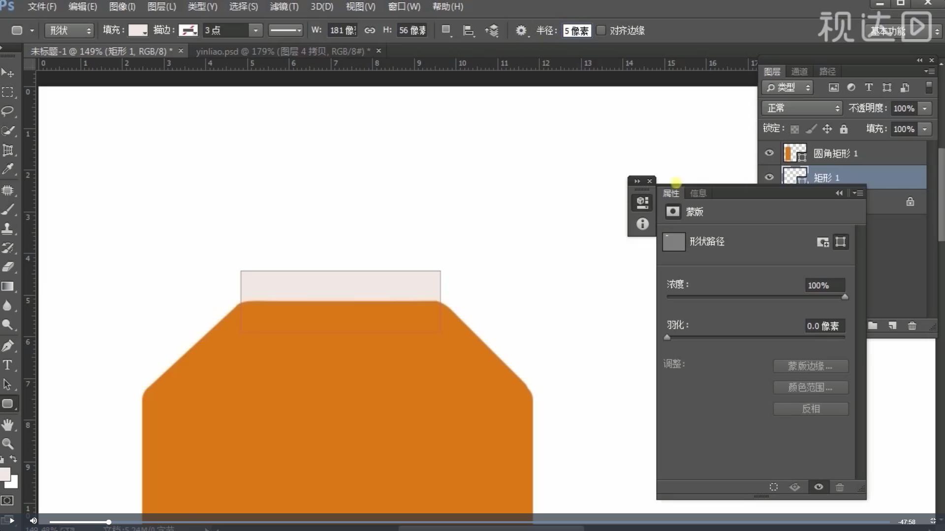 2.继续构建基础形状;.jpg