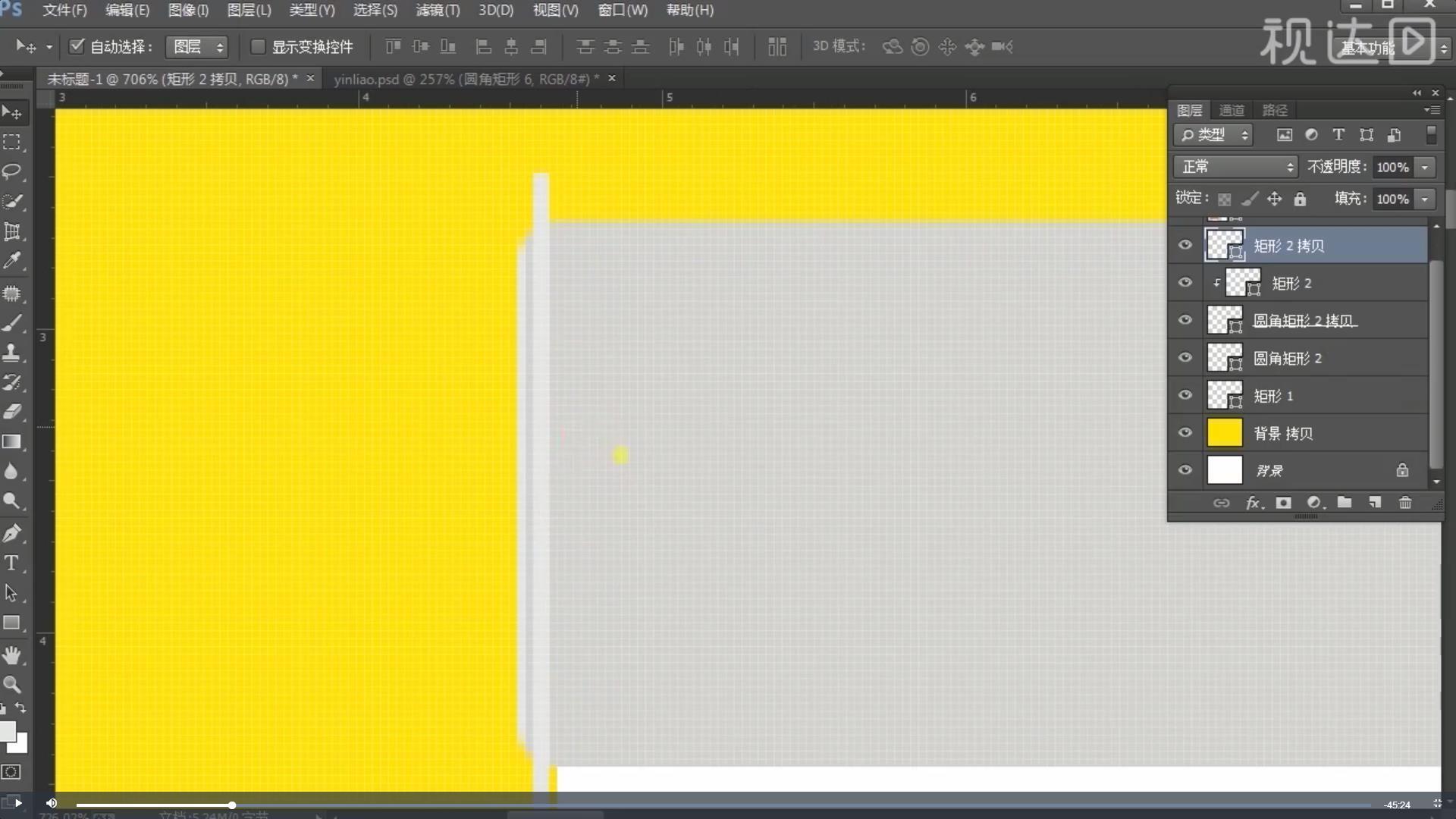 3.新建小矩形,复制排列做瓶盖纹理;.jpg