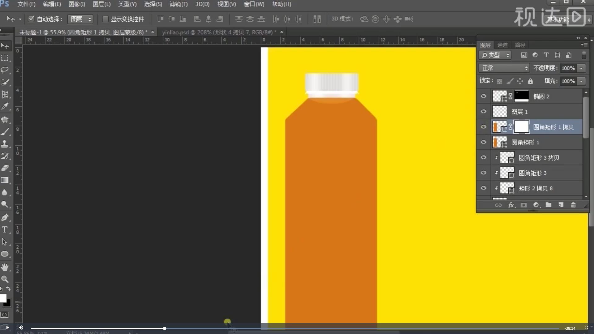 7.复制瓶子图层,添加蒙版,.jpg
