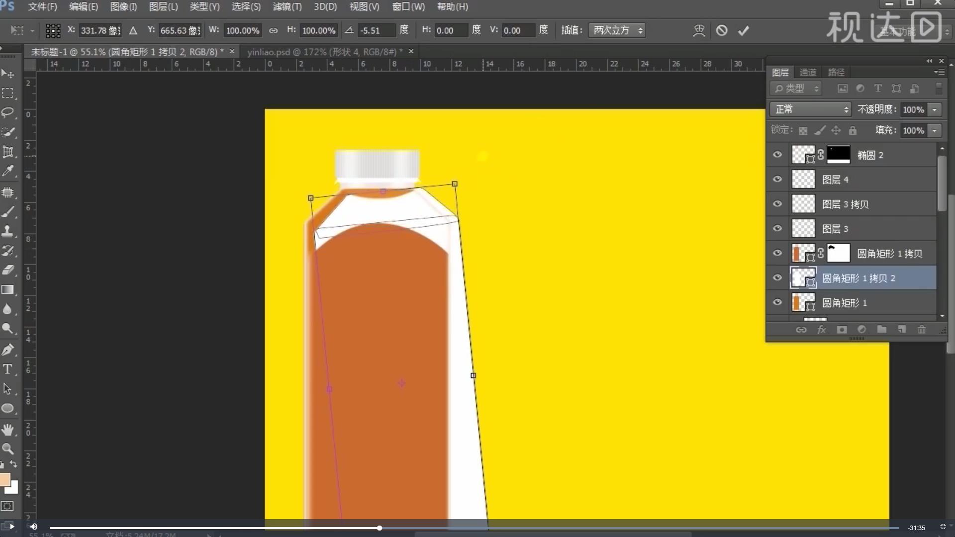 10.复制形状,调整颜色,位置,添加蒙版,用渐变工具拉掉多余部分;.jpg