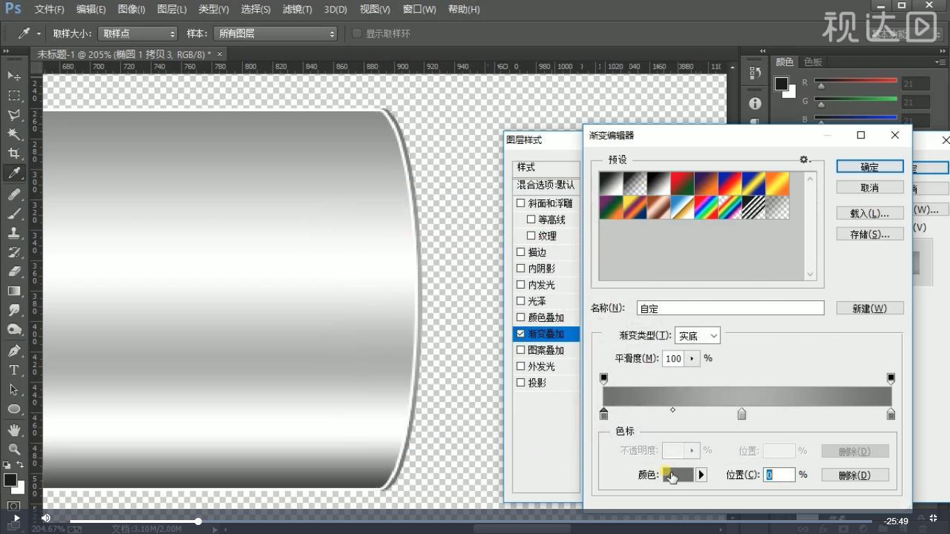 2复制一层调整大小并修改样式,参数如图示.jpg
