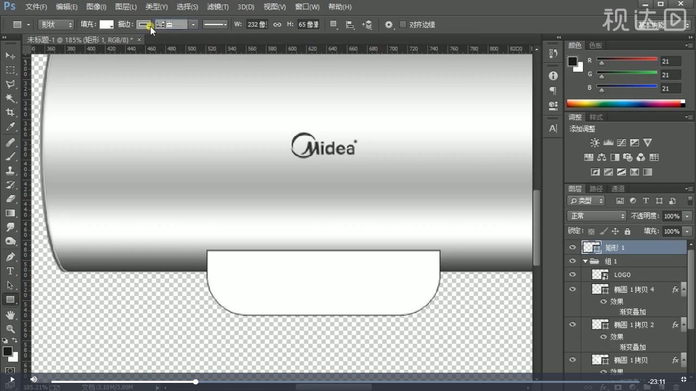 4导入logo调整位置大小再按第1步绘制形状,效果如图示.jpg