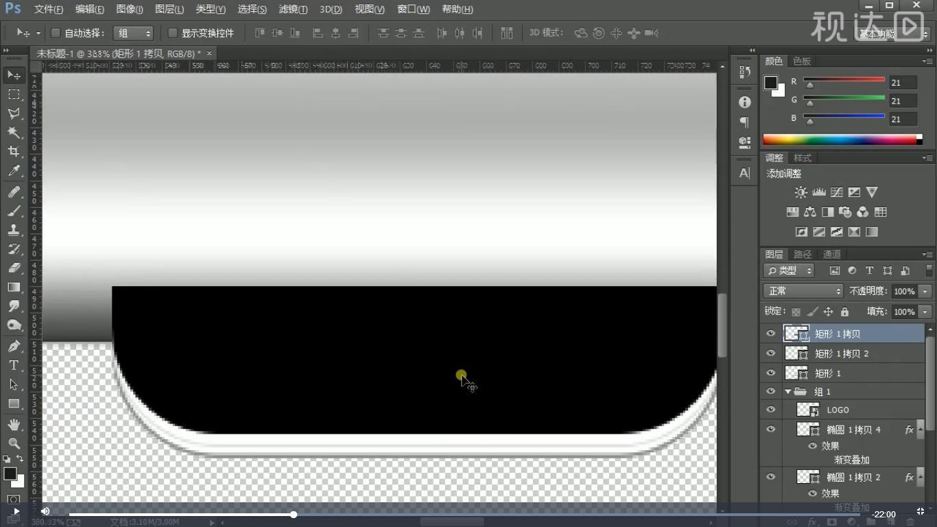 5复制并调整,效果如图示.jpg