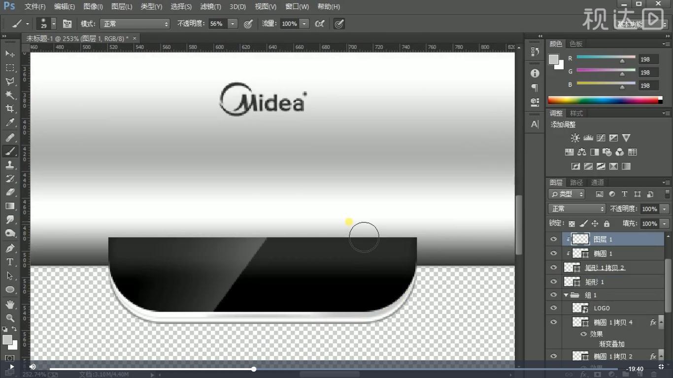 9新建剪切图层用画笔涂抹效果如图示.jpg