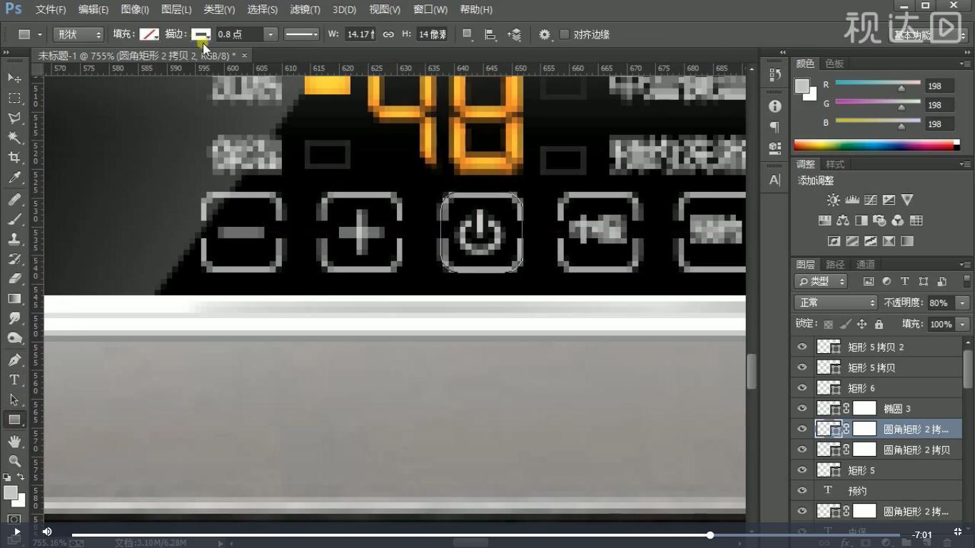 11用圆角矩形工具绘制形状并用选区工具绘制选区创建图层蒙版,再按拍摄图制作图标,效果如图示.jpg