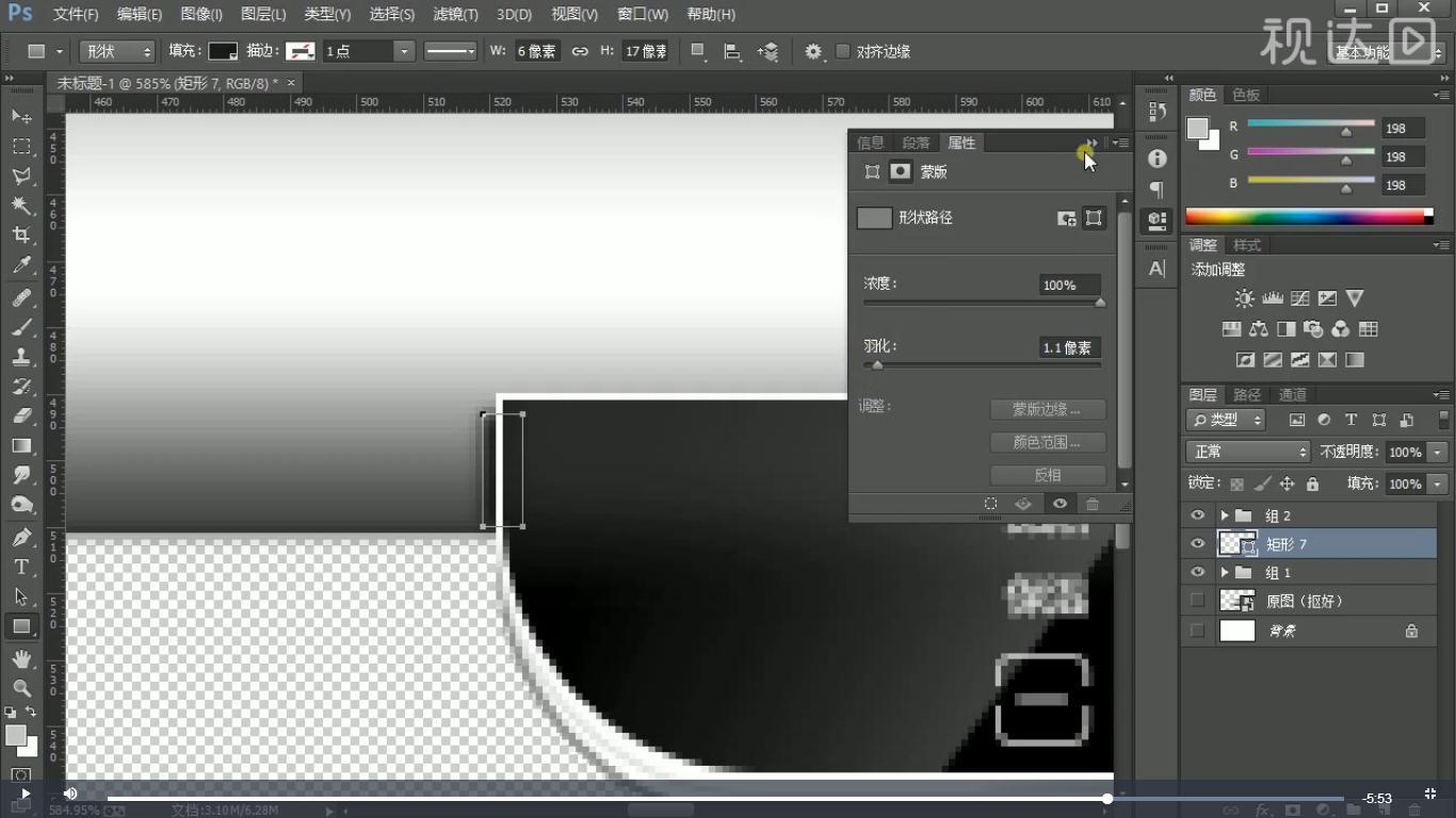 12按第6步方法操作,参数如图示,调整位置后复制一层移到右边.jpg