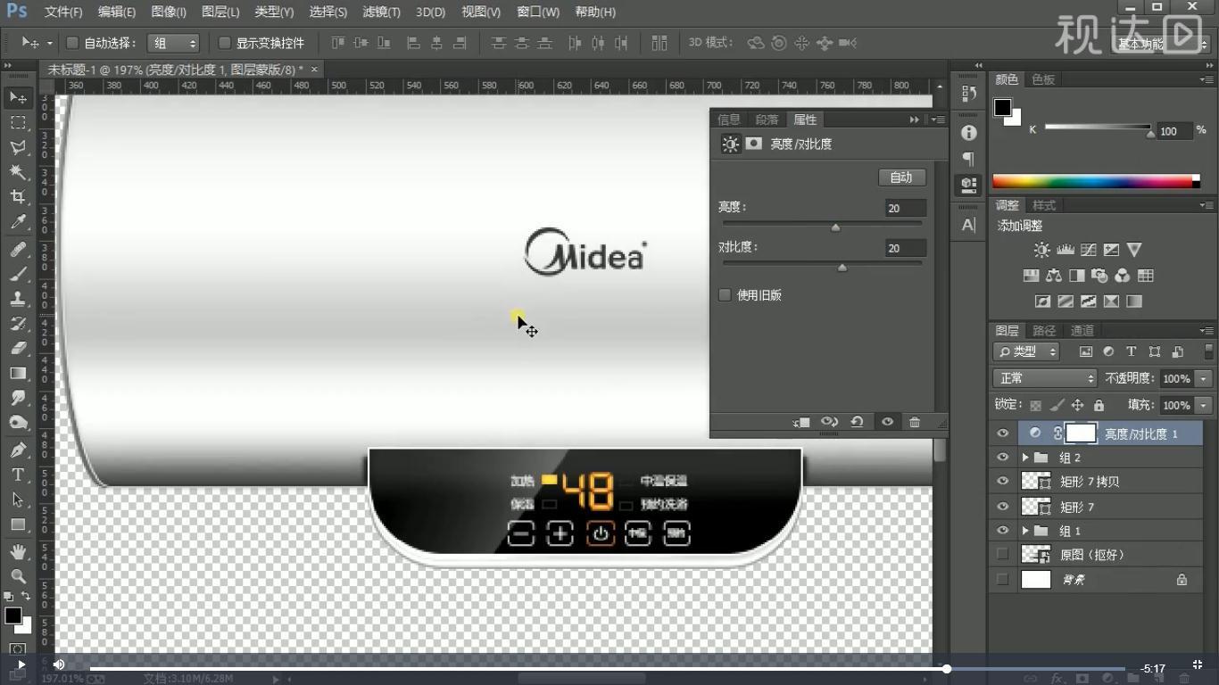 13添加亮度对比度、色彩平衡调整图层,参数如图示.jpg