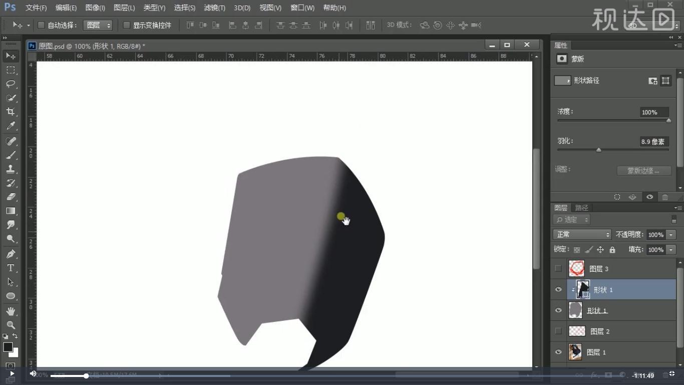 1打开文件修改画布,用钢笔工具绘制形状,并绘制剪切形状执行羽化,参数如图示.jpg
