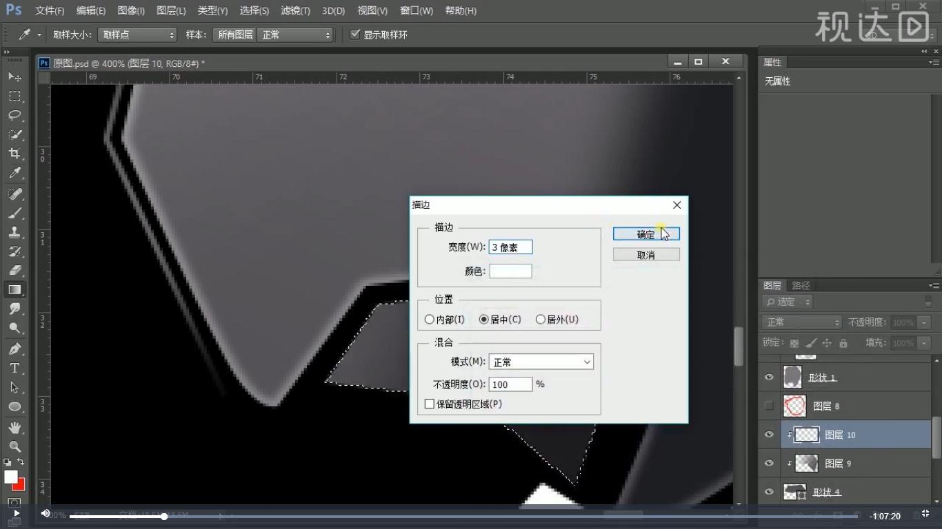 5按第1-3步操作,参数如图示,再在对应图层创建图层蒙版用画笔擦拭.jpg