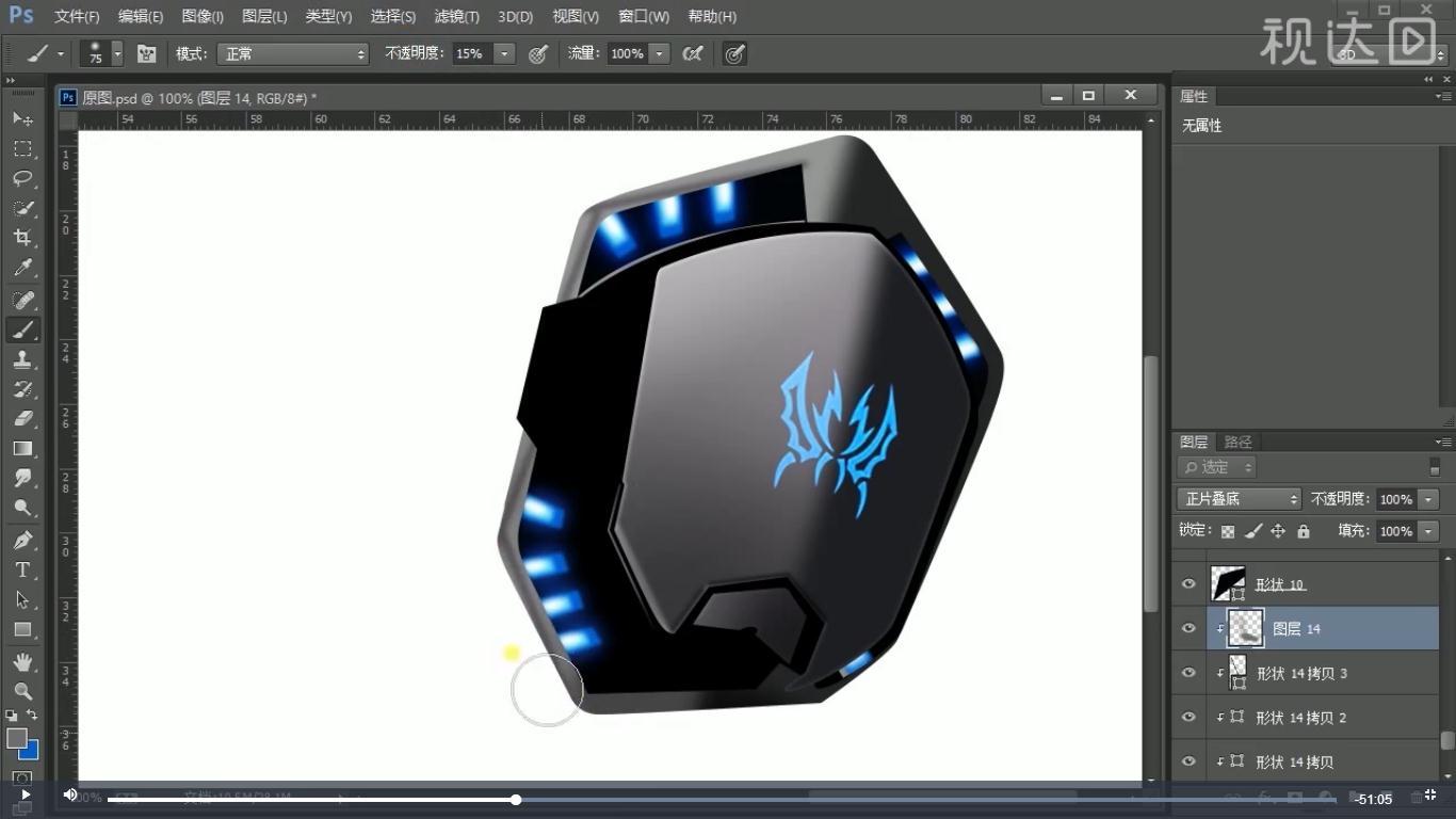11新建剪切图层用画笔涂抹,模式为正片叠底,效果如图示.jpg