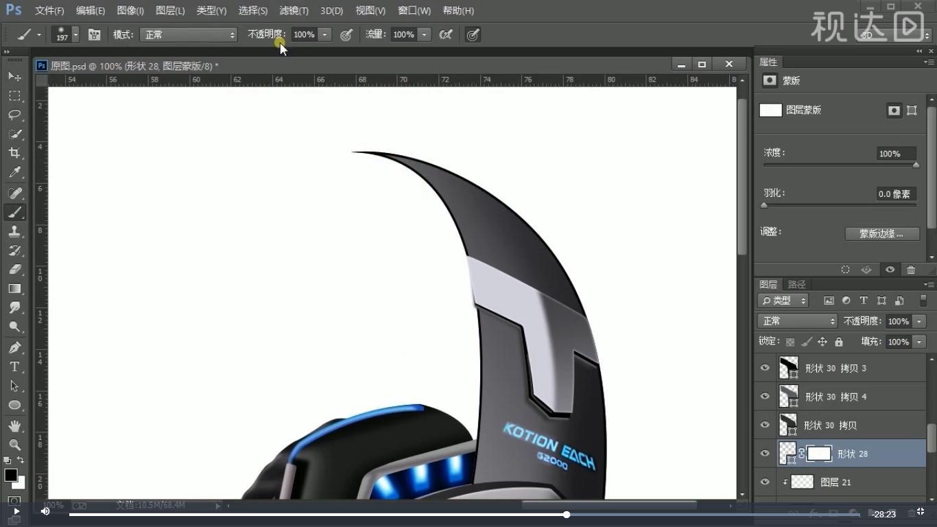 26按第2步方法操作,再导入logo调整位置大小,效果如图示.jpg