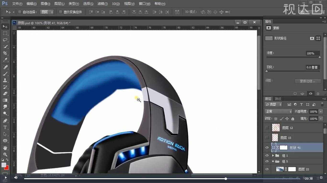 30用钢笔工具绘制描边形状创建图层蒙版用渐变工具调整,效果如图示.jpg