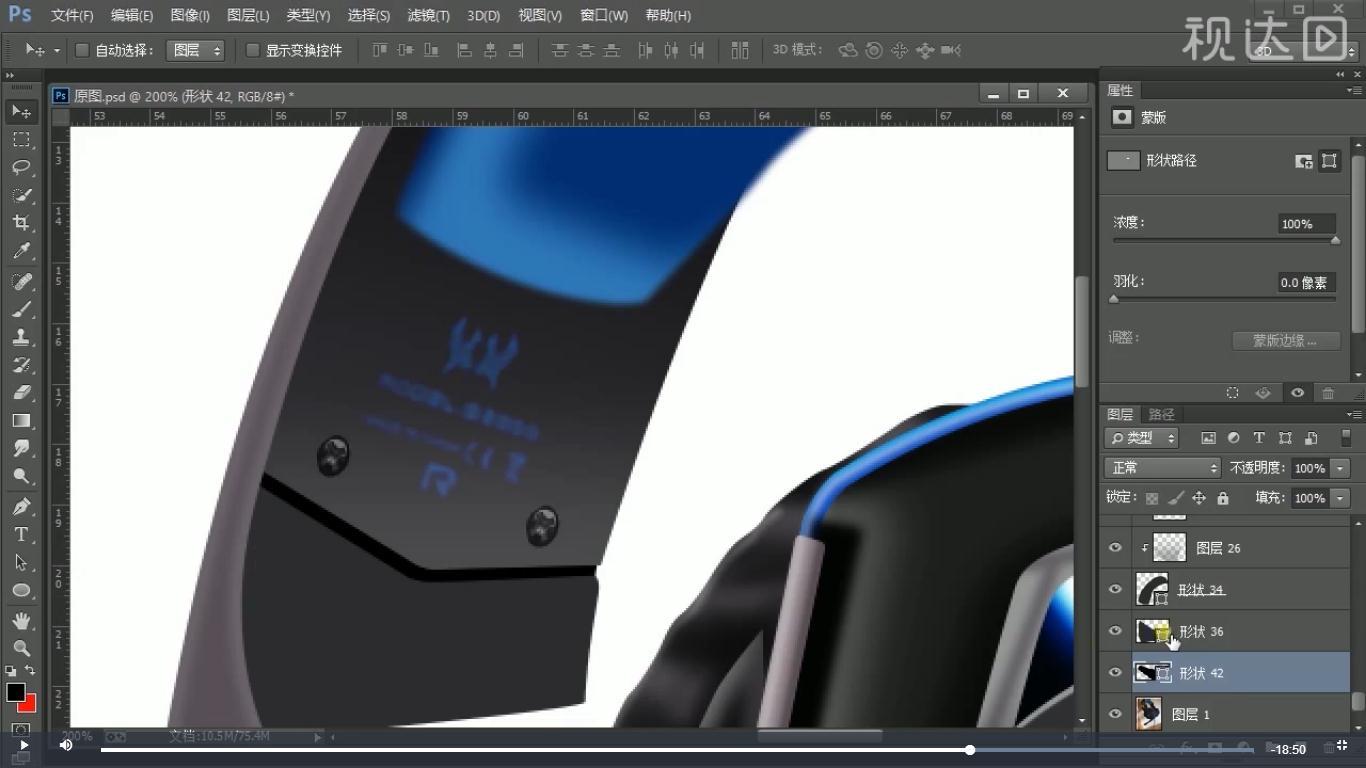 31导入logo调整位置大小再按2步方法操作,效果如图示.jpg