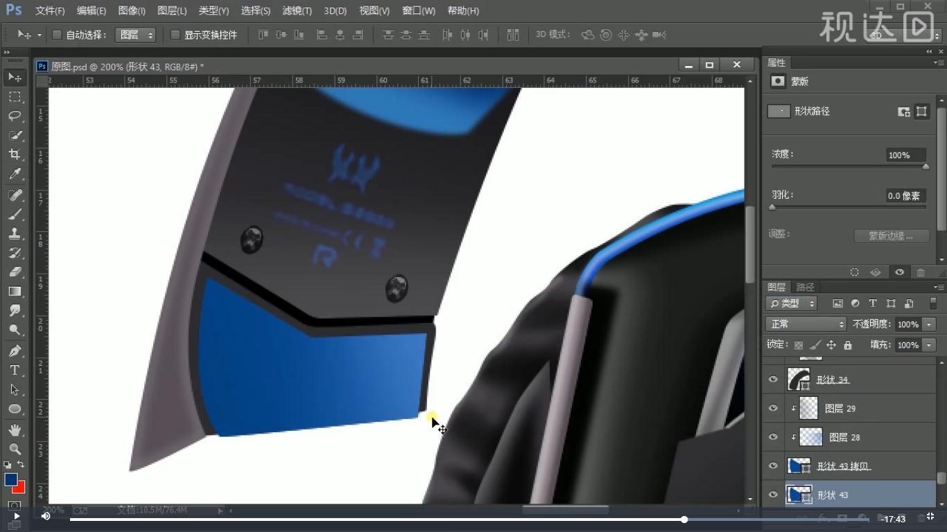 32按第1-2步方法操作,复制底板修改颜色调整位置,再复制修改调整,执行羽化,参数如图示.jpg