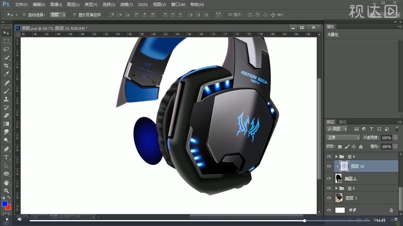 34用椭圆工具绘制形状,导入素材调整位置大小,创建为剪切图层,新建剪切图层载入选区填充颜色,再按第3步方法处理,效果如图示.jpg