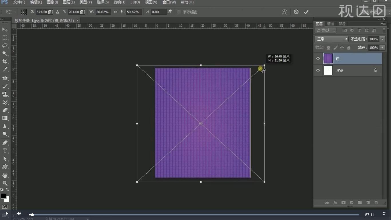1打开手稿导入背景调整位置大小,效果如图示.jpg