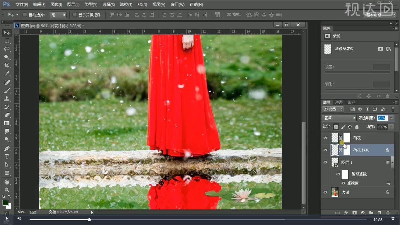 3导入素材调整位置大小,复制修改颜色,不透明度为20%,再复制一份调整位置大小,效果如图示.jpg