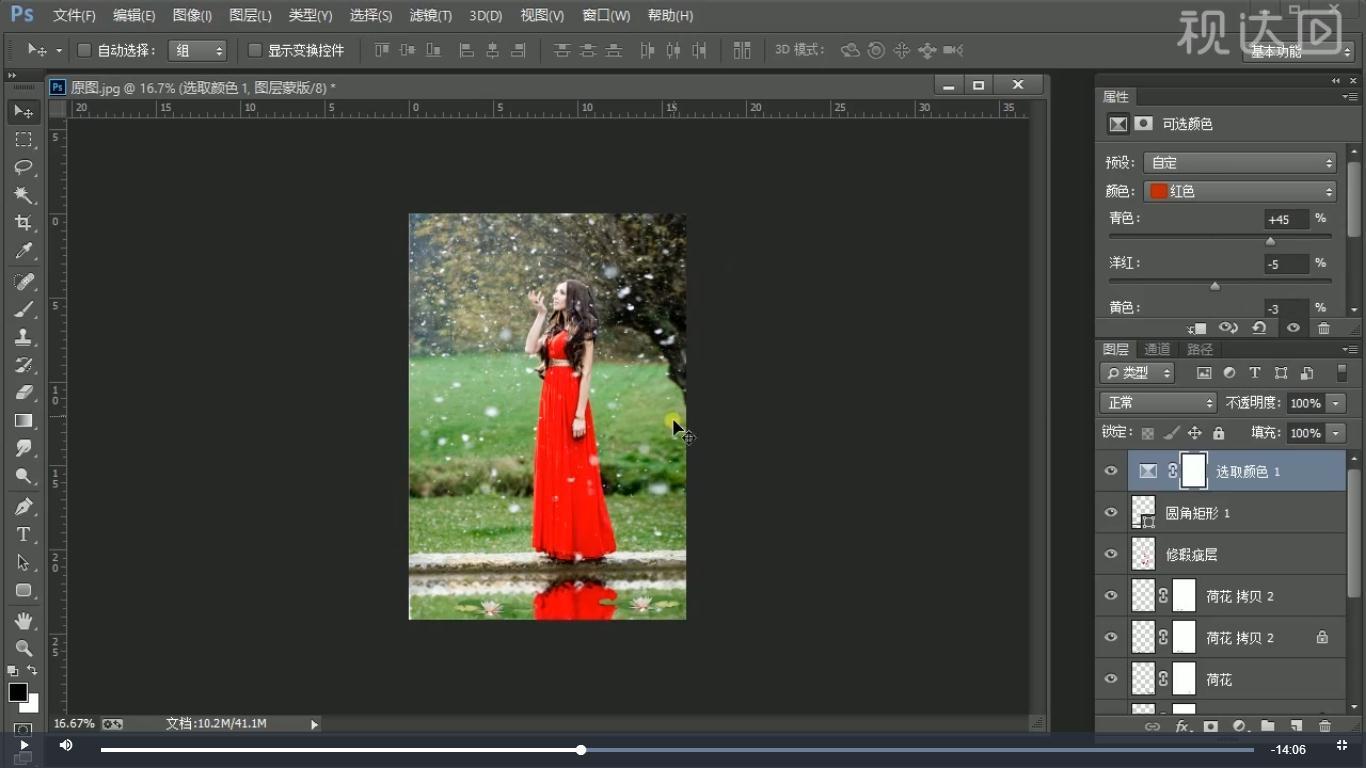6添加可选颜色、色相饱和度调整图层,参数如图示.jpg
