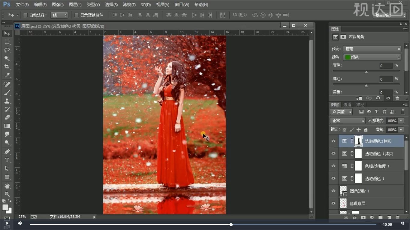 7复制一层并创建图层蒙版用画笔擦拭,效果如图示.jpg