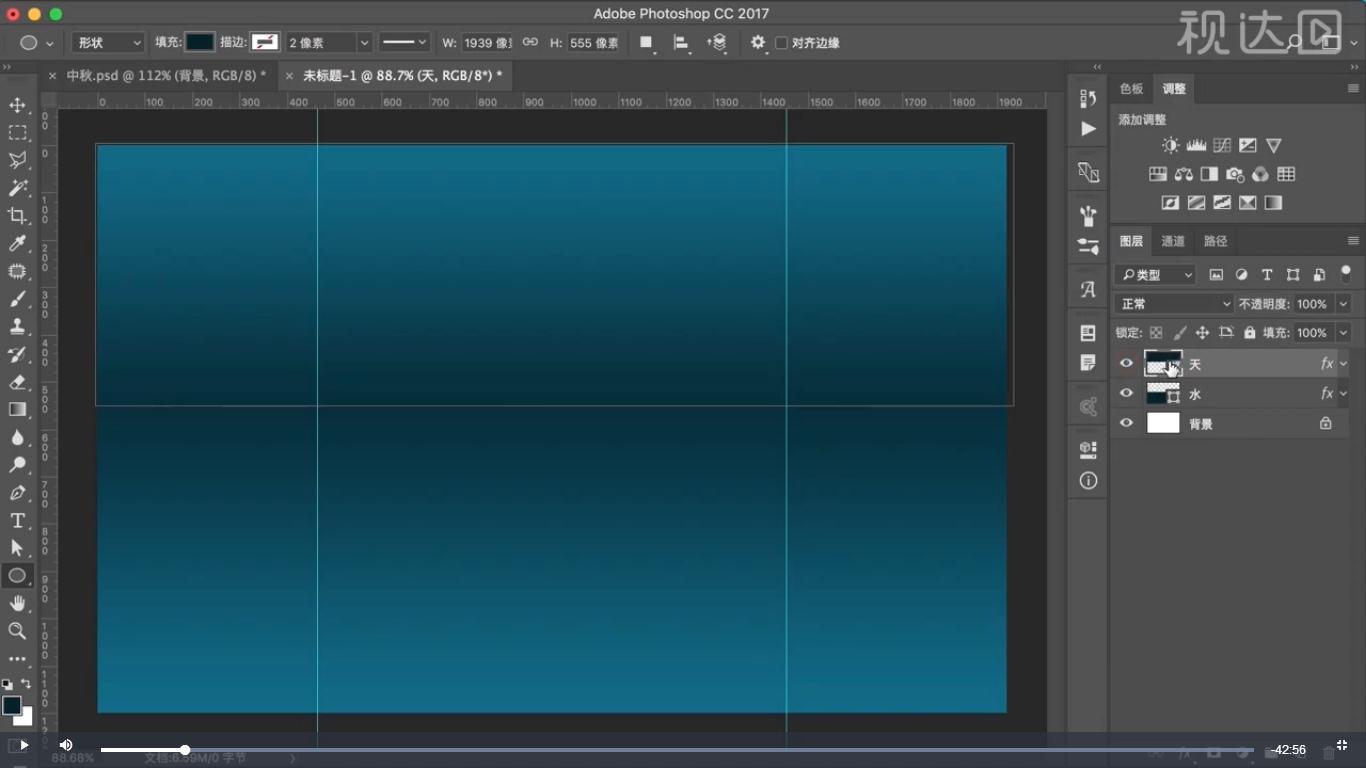 1新建19200×1200像素文件,用矩形工具绘制形状并分别添加图示渐变叠加样式,效果如图示.jpg